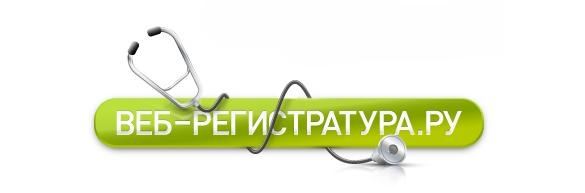 Поликлиника 2 фсб г. москва